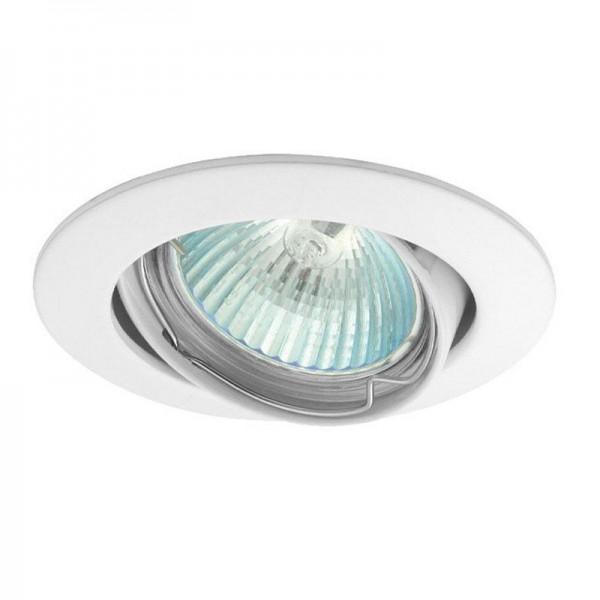 SONDERPOSTEN - I-Light Einbaustrahler beweglich, weiß für MR 16 Lampe