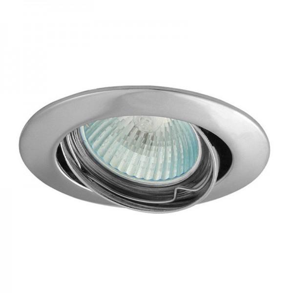 SONDERPOSTEN - I-Light Einbaustrahler beweglich, chrom glänzend für MR 16 Lampe
